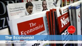 99-01-27-V01-The-Economist-Tv2