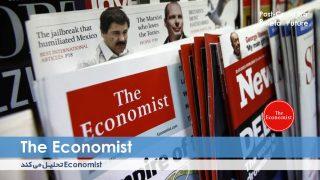 99-01-27-V01-The-Economist-Tv2