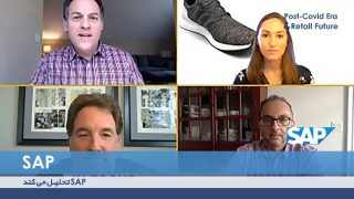 99-03-18-V01-How-Tech-can-save-Retail-SAP-TV1