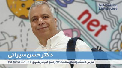 99-01-27-V04-Hassan Sayrani-TV