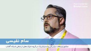 99-01-30-V01-Sam Nafissi-TV