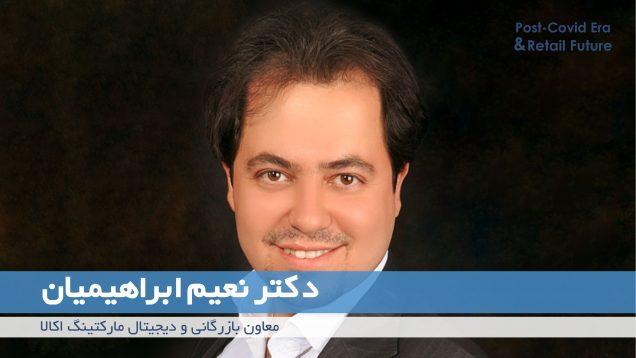 99-02-28-V01-Naim Ebrahimian-TV